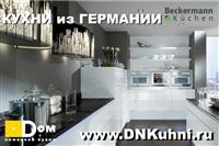 «Кухонный двор» дарит влюбленным подарки, Фото: 2