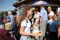 Жареная картошка на набережной Упы, Фото: 20