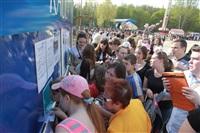 """Открытие зоны """"Драйв"""" в Центральном парке. 1.05.2014, Фото: 20"""