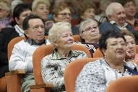 День пожилого человека, Фото: 17