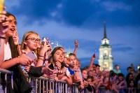 Концерт в День России 2019 г., Фото: 56