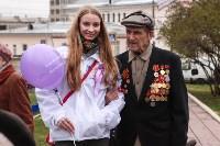 Сирень Победы 2015, Фото: 10