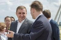 Губернатор посетил Мираторг, Фото: 2