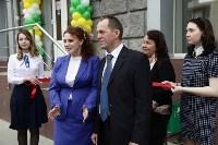 НС Банк открыл на ул. Первомайской операционный офис «Тульский», Фото: 6