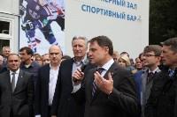 Открытие ледовой арены «Тропик»., Фото: 26
