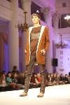 Всероссийский конкурс дизайнеров Fashion style, Фото: 119