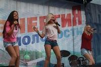 Фестиваль «Энергия молодости», Фото: 25
