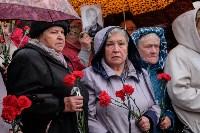 Митинг, посвященный Дню памяти погибших в радиационных авариях и катастрофах, Фото: 16