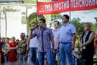 Митинг против пенсионной реформы в Баташевском саду, Фото: 31