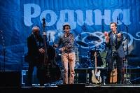 """Концерт группы """"Браво"""" на День города-2015, Фото: 60"""