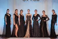 Фестиваль Fashion Style 2017, Фото: 318