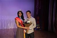 Мисс Студенчество-2013, Фото: 138