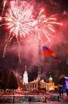 Митинг-концерт в честь годовщины присоединения Крыма к России, Фото: 69