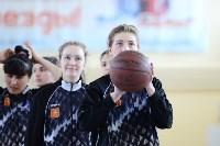 Женский «Финал четырёх» по баскетболу в Туле, Фото: 23