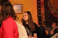 Кельтская арфа. Филипп Барский в Туле, Фото: 21