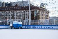 Закрытие Губернского катка, Фото: 24