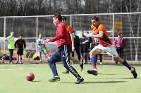 Футбольный турнир ЛДПР на кубок «Время молодых 2016», Фото: 27