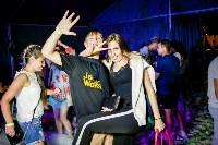 Пенная вечеринка в Долине Х, Фото: 117