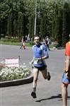 «Российский Азимут - 2014» в Центральном парке. 18 мая., Фото: 13