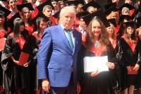 Вручение дипломов магистрам ТулГУ, Фото: 218