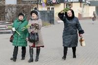 Полиция поздравила тулячек с 8 Марта, Фото: 51