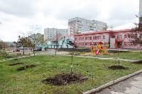 """Акция """"Слободы"""" и Myslo: Сажаем Аллею Доброты-2, Фото: 91"""