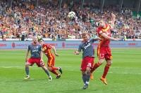 Арсенал-Локомотив 2:0, Фото: 104