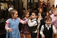 Рождественский бал в доме-музее В.В. Вересаева, Фото: 30