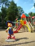 В Центральном парке поселились Красная шапочка, баба Яга и кот Леопольд, Фото: 2