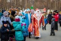 Битва Дедов Морозов. 30.11.14, Фото: 10