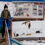 """Мемориал Гришина"" по конькобежному спорту., Фото: 46"