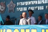 Тульские десантники отметили День ВДВ, Фото: 27
