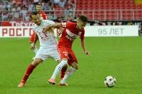 Спартак - Арсенал. 31 июля 2016, Фото: 67