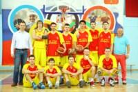 Баскетбол. , Фото: 44