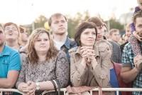 Концерт в День России в Туле 12 июня 2015 года, Фото: 50