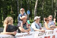 Возрождение традиции ГТО. 8 августа 2015 года, Фото: 21