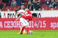 «Спартак»-«Арсенал». 9.11.2014, Фото: 173
