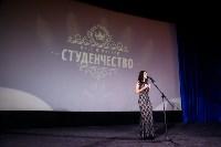 Кастинг на Мисс Студенчество 2016, Фото: 78