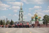 Бессмертный полк-2016, Фото: 61