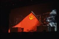 3D Mapping Show и фейерверк на площади Ленина. День города-2015, Фото: 9