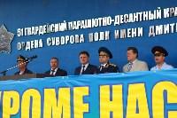 Дмитрий Глушенков простился со знаменем дивизии, Фото: 24