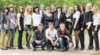 Щекино, Школа №13, 11б. , Фото: 134