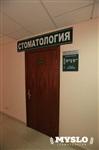 Вита-Дент, стоматологическая клиника, Фото: 1
