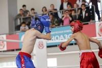 Соревнования по кикбоксингу, Фото: 34