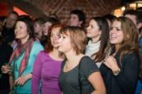 "Ундервуд в ""Стечкине"", 23.10.2014, Фото: 19"