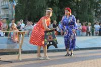 """Театральный дворик-2014: """"Песни нашего двора"""", Фото: 13"""