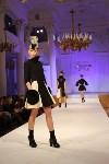 Всероссийский конкурс дизайнеров Fashion style, Фото: 172