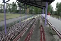 """Ремонт стадиона """"Энергия"""", Фото: 1"""