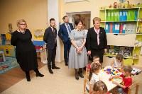 VI Тульский региональный форум матерей «Моя семья – моя Россия», Фото: 2