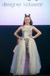 Мисс Тула - 2020, Фото: 86